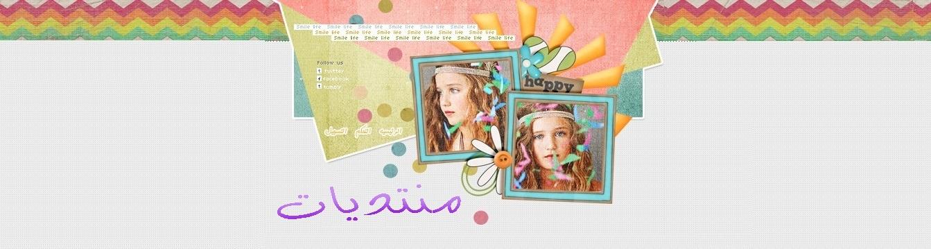 Anwar & Fatima zahra