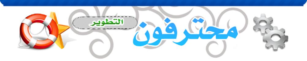 مـنـتـدى ألــشـباب ألـورطـاسـي