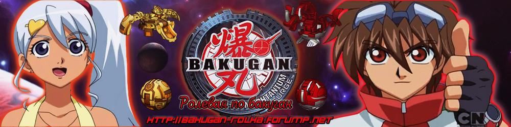 golda.forum2x2.ru
