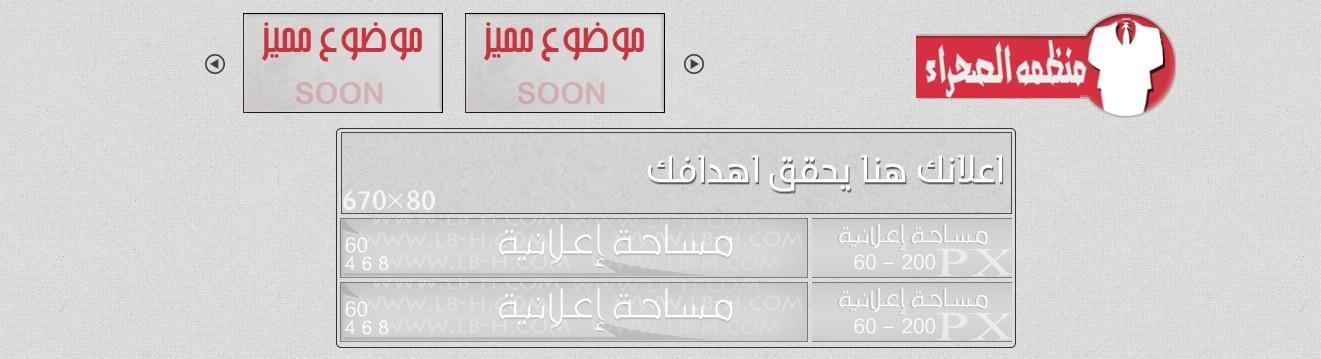 منتدى فيجوال بيسك لكل العرب