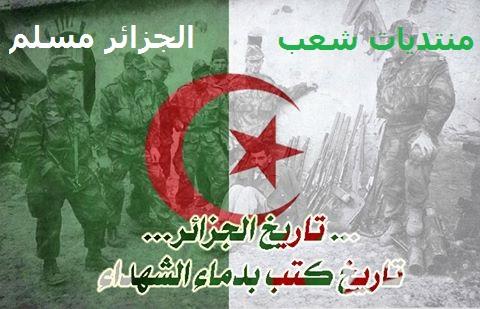 مؤسسة المجاهد الرائد بن سالم عبد الرحمن