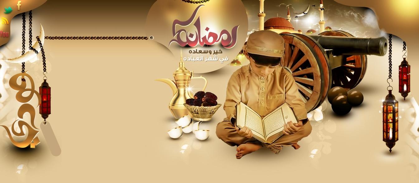 منتدى إسلامي نصرالله الأركاني