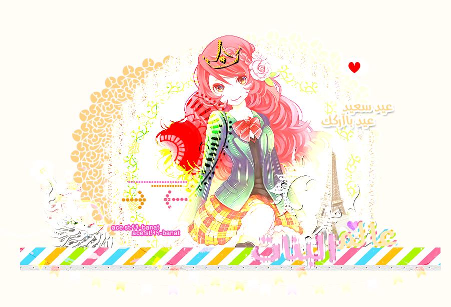 عالم بنات ~♥
