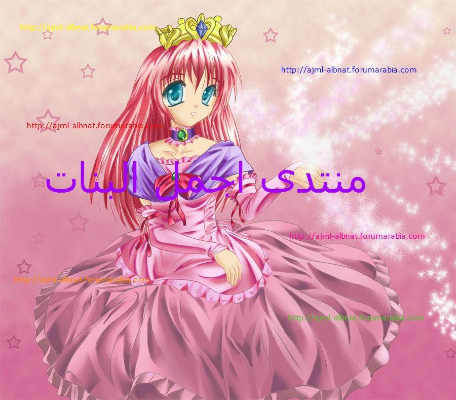 بنات الجزائر وتونس والمغرب و الاردن ♥♥