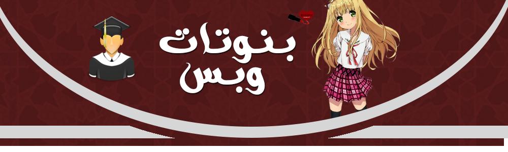 فــــــــــــــــتــــكا ت