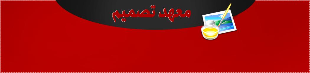 معرض الصور العربي