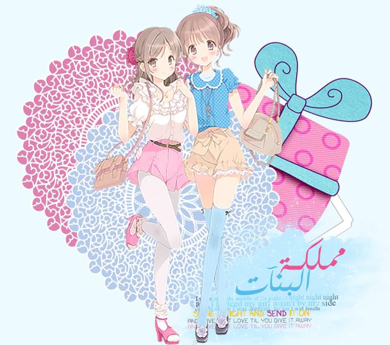بنات السماوه
