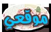 http://muslmat14.alamontada.com