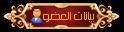 http://almjal2007.talk4her.com/