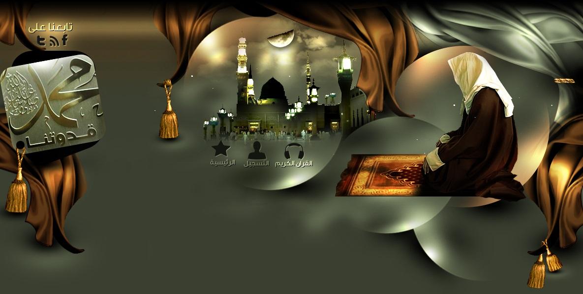 منتديات  واحة  عبد الحميد