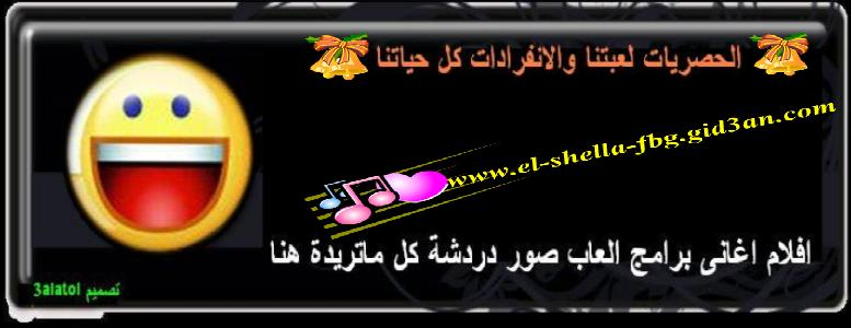 حمزة الساعدي.com