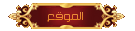 http://achaykhjalal.yoo7.com