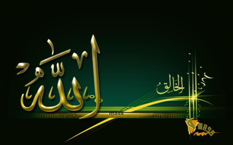 Islam-الاسلام