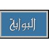 منتدي الشيخ الر