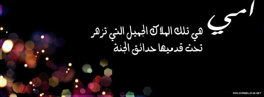 مصري رومانسي