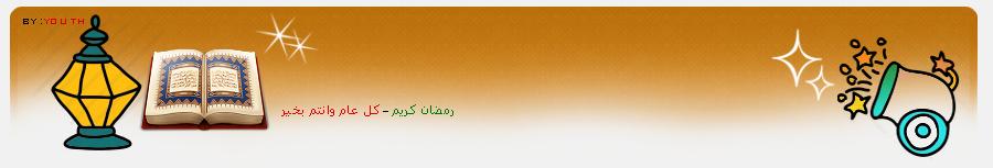 مسيد الشيخ ابكساوي