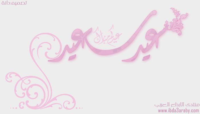 النساء الجزائريات والعربيات