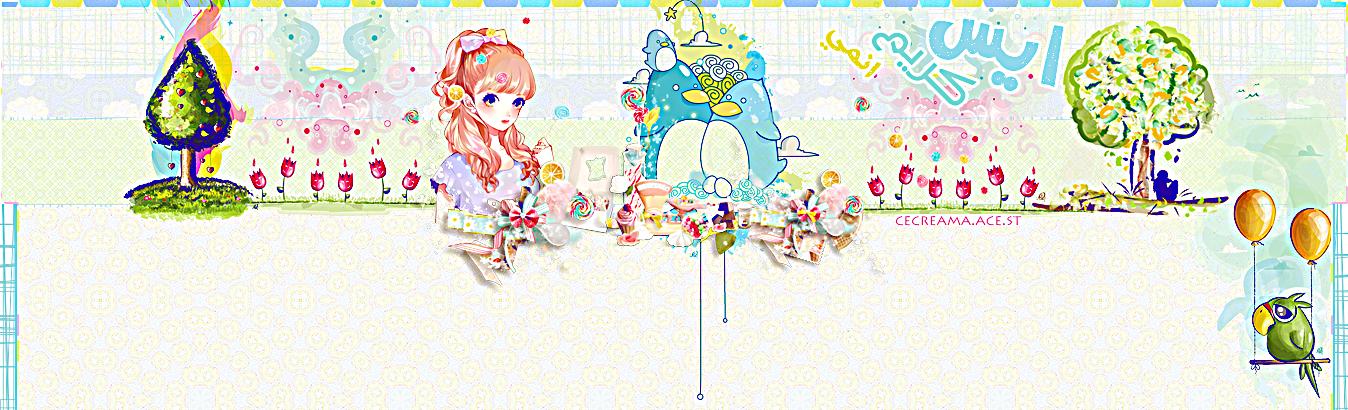 ايس كريم انمى| ice cream anime
