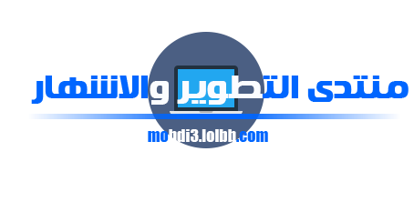منتدى الدعم العربي