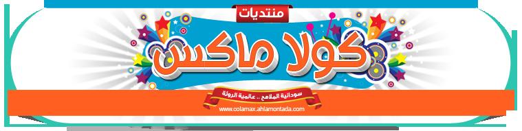 الشيخ الروحاني اليمني ابوايمن