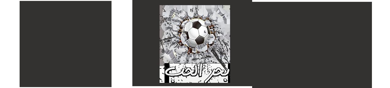 الشاعر محمد سراج