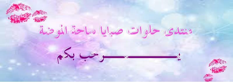 ahlam2018